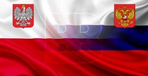 """В рамках проекта """"Бессмертные имена"""" в Польше торжественно откроют восстановленное кладбище советских воинов"""